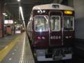 [鉄道]阪急
