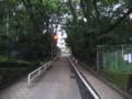 [新宿区]おとめ山