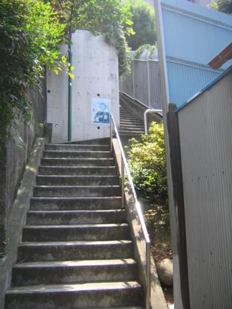 三田小山町