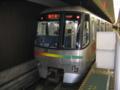 [鉄道]大江戸線
