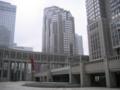 [新宿区]都庁