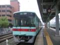 [鉄道]西鉄