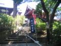 [台東区]清水観音堂