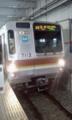 [鉄道]東京メトロ7000系