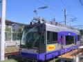 鉄道総研ハイトラム