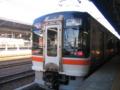 [鉄道]関西線