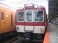 [鉄道]近鉄電車