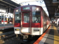[鉄道]近鉄