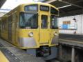 [鉄道]西武新宿線