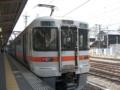[鉄道]身延線