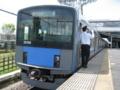 [鉄道]西武拝島線