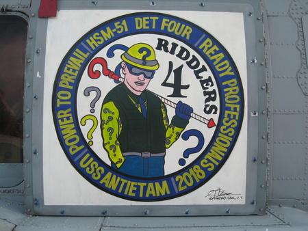 米海軍厚木基地第51海上攻撃ヘリコプター飛行隊リドラー