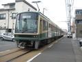 [鉄道]江ノ電