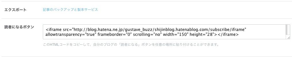 f:id:gustave_buzz:20160321032344j:plain