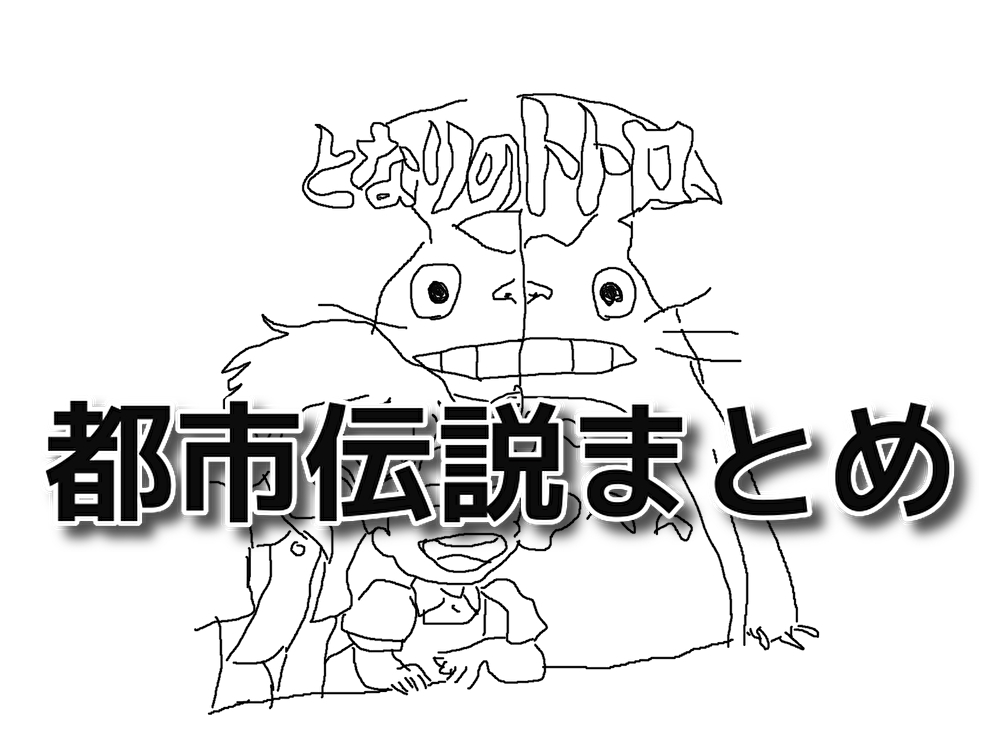 f:id:gutabu:20190523041050j:plain