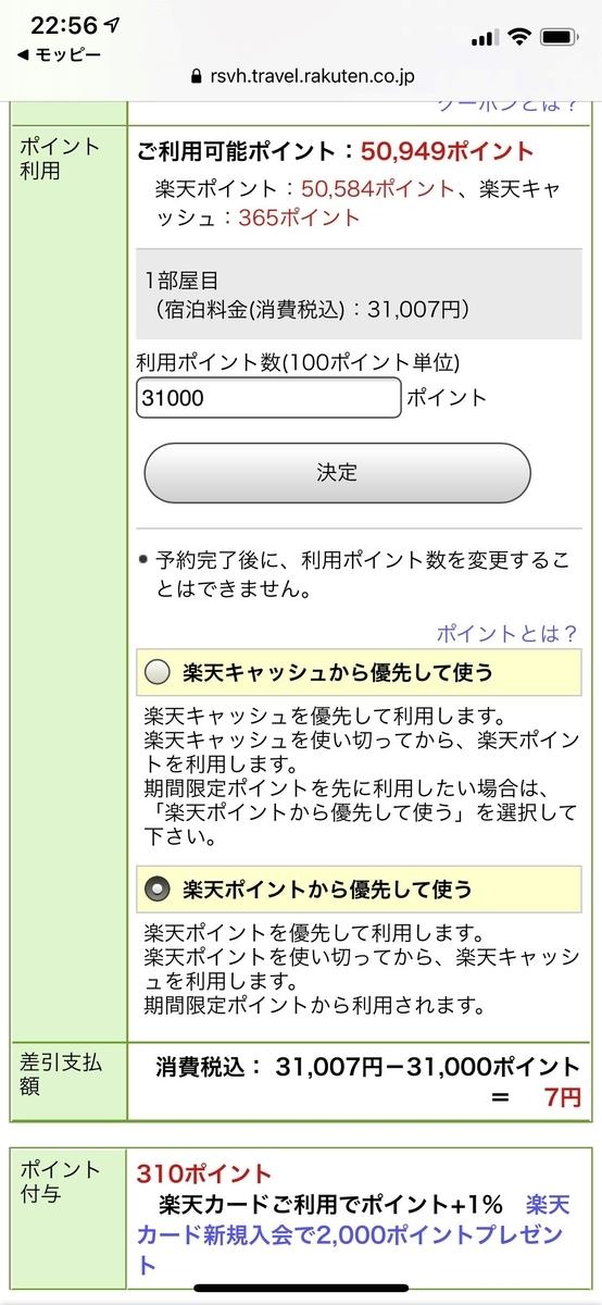 f:id:gutt6044:20210623230146j:plain