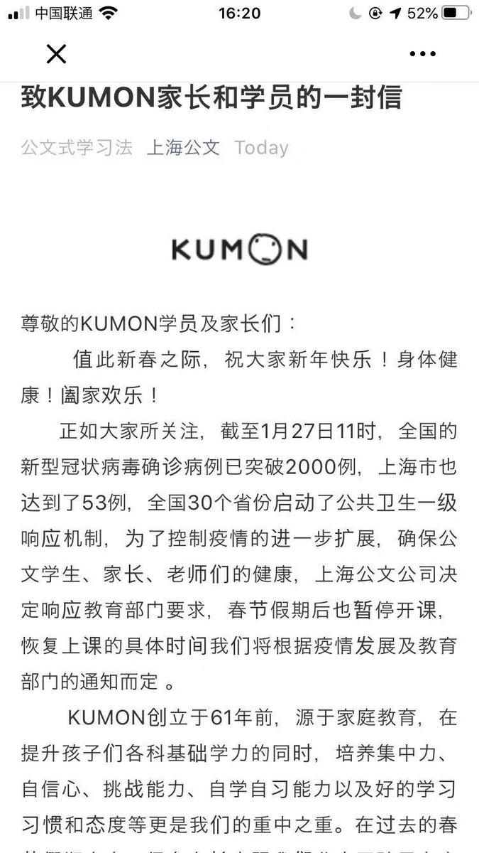 f:id:guufugan:20200127191258j:plain
