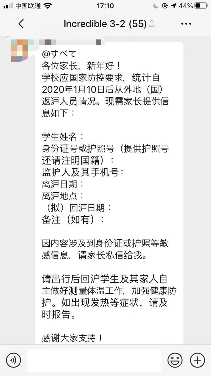 f:id:guufugan:20200127191438j:plain
