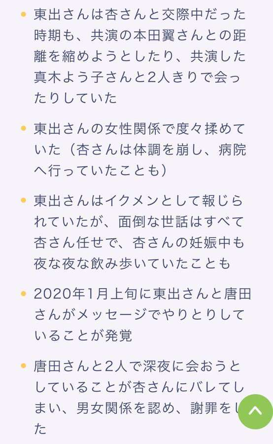f:id:guutarazuki:20200123185036j:plain