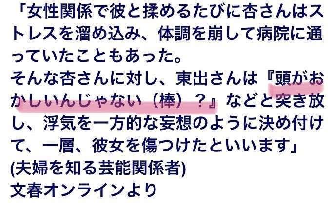 f:id:guutarazuki:20200123185734j:plain