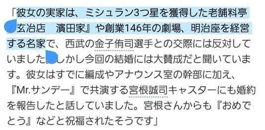 f:id:guutarazuki:20200126173336j:plain