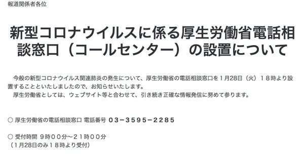 f:id:guutarazuki:20200128204328j:plain