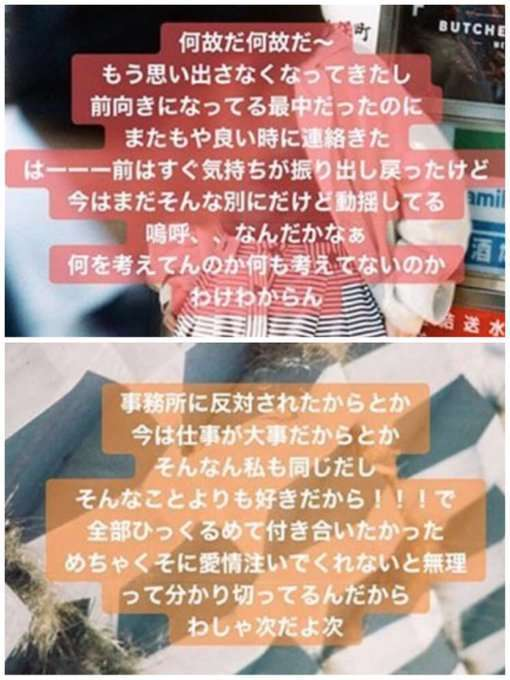 f:id:guutarazuki:20200131163644j:plain