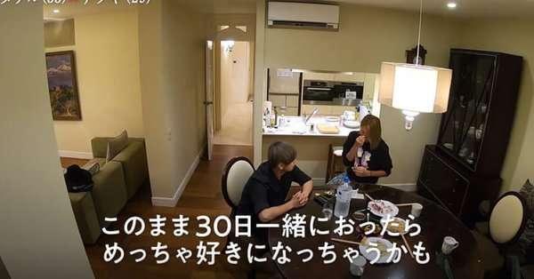 f:id:guutarazuki:20200202200029j:plain