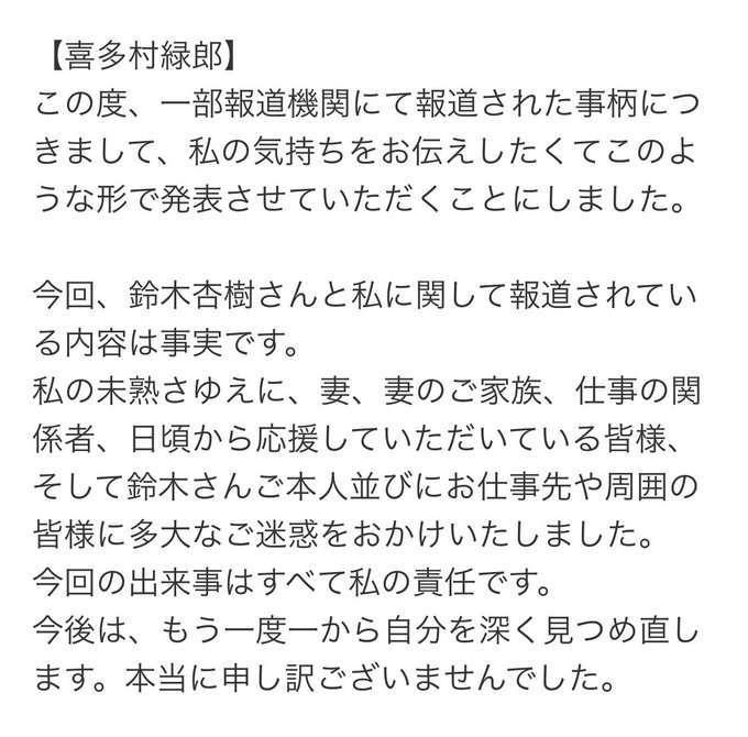 f:id:guutarazuki:20200207152737j:plain