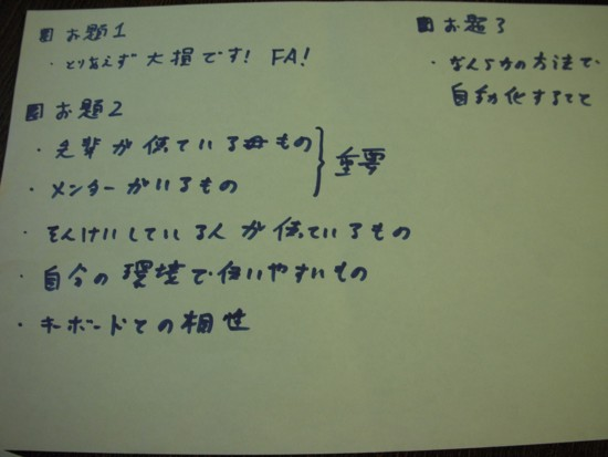 20110425235412