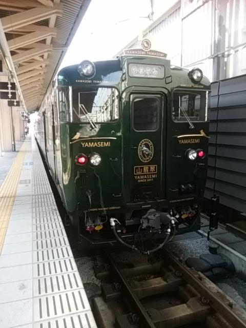 f:id:guzuni:20170330012602j:plain