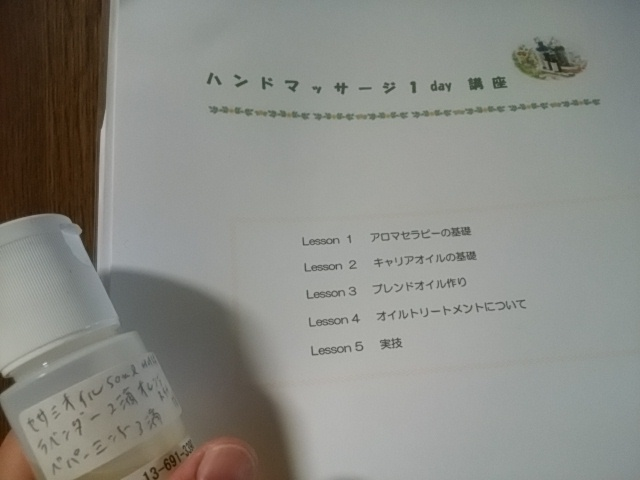 f:id:guzuni:20170620003322j:plain