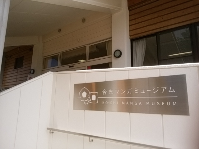 f:id:guzuni:20170805114738j:plain