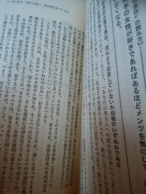 f:id:guzuni:20170904111913j:plain