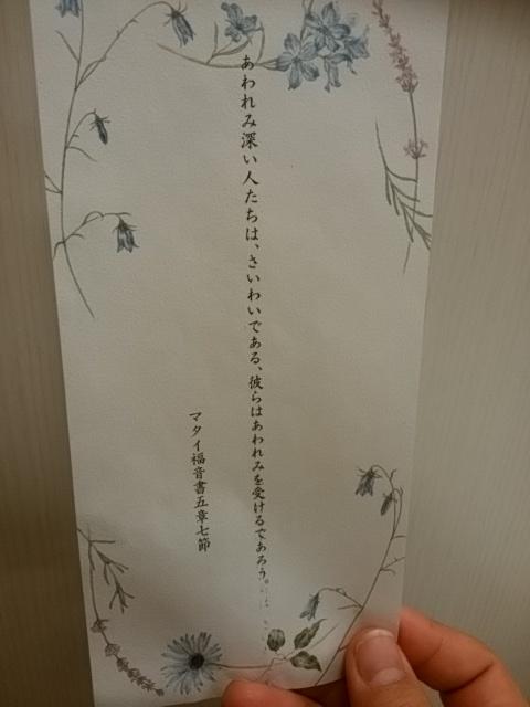 f:id:guzuni:20180129095028j:plain
