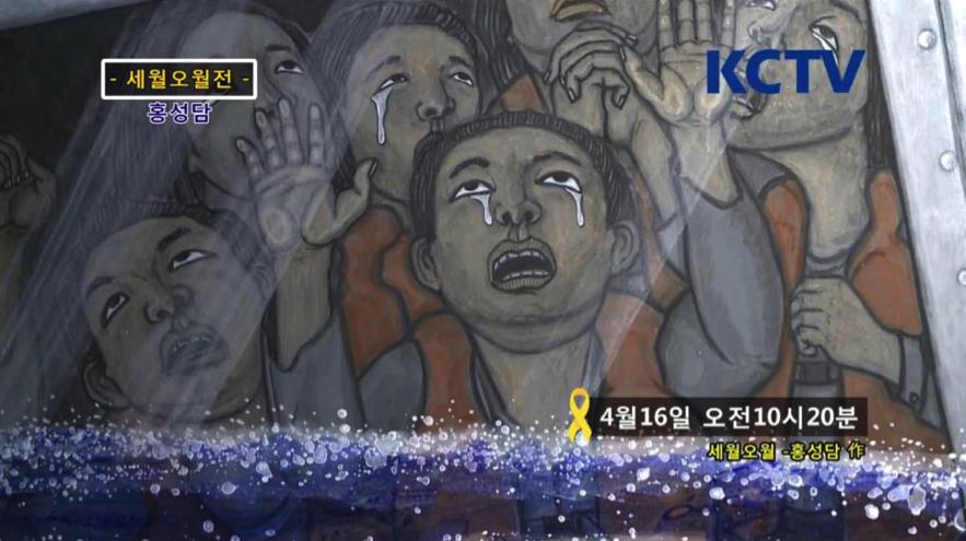 f:id:gwangju:20190302153248p:plain