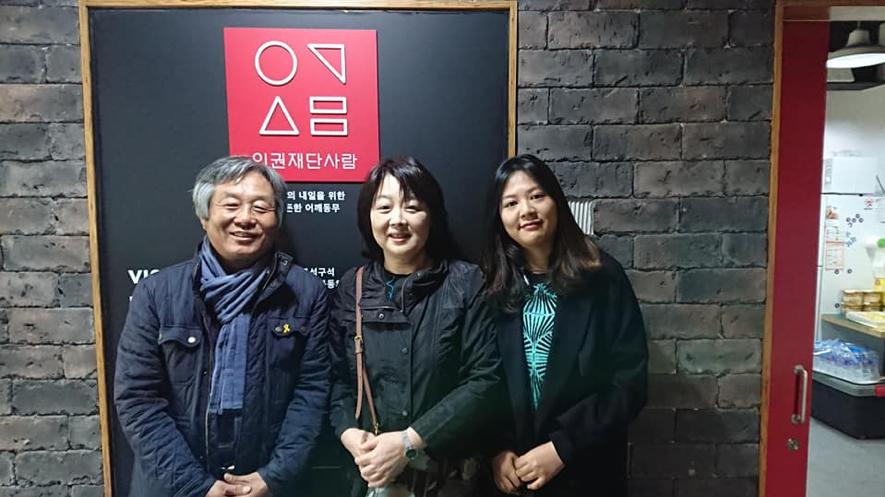f:id:gwangju:20190404073640p:plain