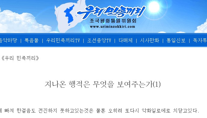 f:id:gwangzin:20200511083627j:plain