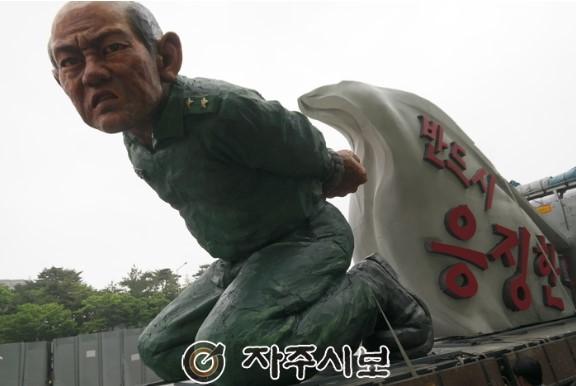 f:id:gwangzin:20200517202610j:plain
