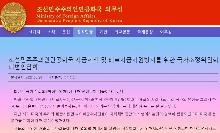 f:id:gwangzin:20200530142715j:plain