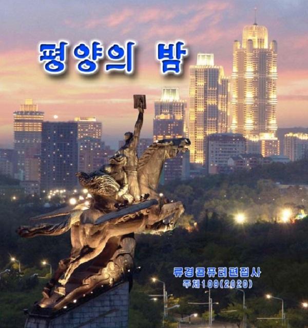 f:id:gwangzin:20200713141548j:plain