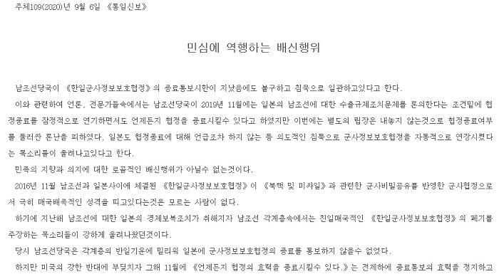 f:id:gwangzin:20200907153240j:plain