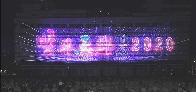 f:id:gwangzin:20201007111357j:plain