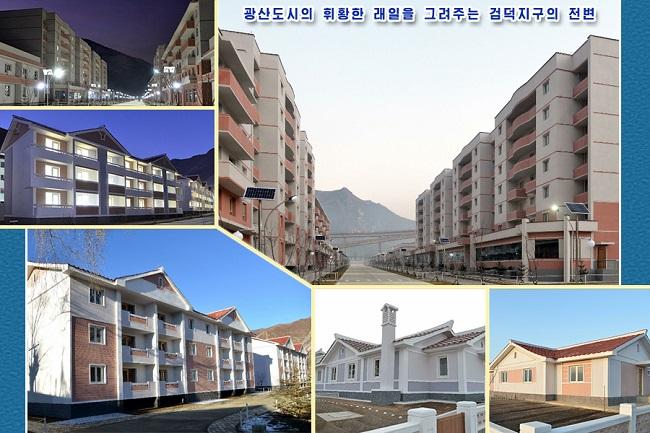 f:id:gwangzin:20201206130015j:plain