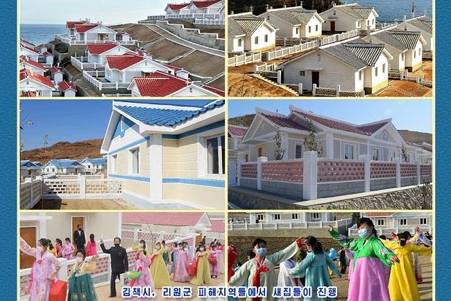 f:id:gwangzin:20201206130143j:plain