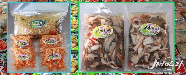 f:id:gwangzin:20201212155651j:plain