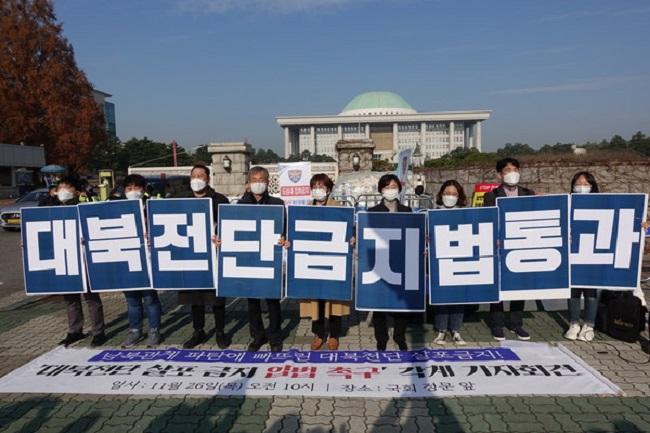f:id:gwangzin:20201218165600j:plain