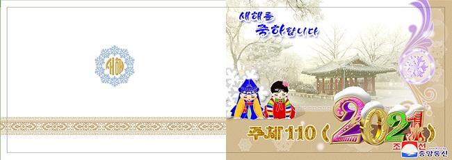f:id:gwangzin:20201228122135j:plain