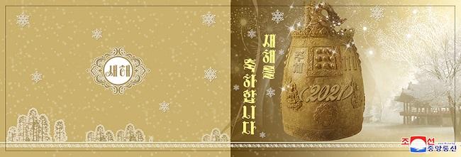 f:id:gwangzin:20201228122355j:plain