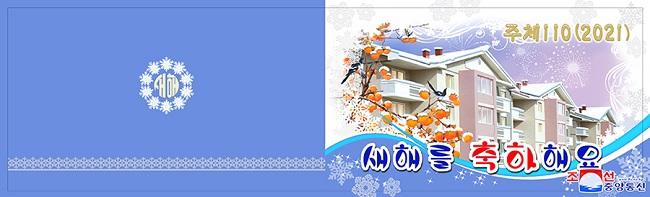 f:id:gwangzin:20201228122423j:plain